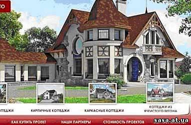 Цены на строительство коттеджей, загородных домов, отделку